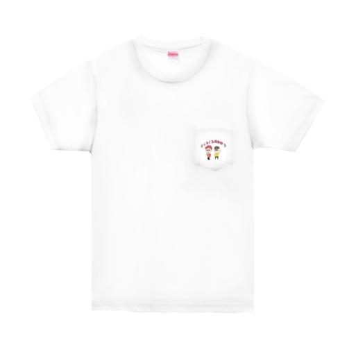 「くるくる倶楽部様」のオリジナルTシャツデザイン