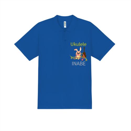 「いなべUkulele倶楽部様」のオリジナルポロシャツデザイン