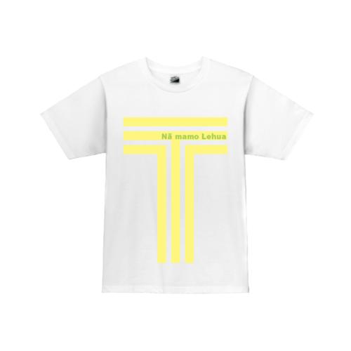「Nā mamo Lehua様」のオリジナルTシャツデザイン