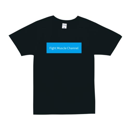 「Fight Muscle Channel様」のオリジナルTシャツデザイン