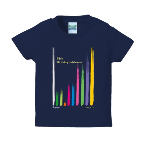 88歳のお誕生日祝いデザインのオリジナルTシャツ