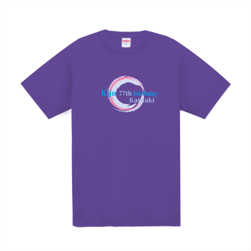 「喜寿」のお祝いオリジナルTシャツ
