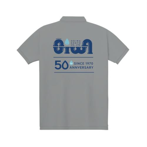 「OOIWAKOGYO様」のオリジナルポロシャツデザイン