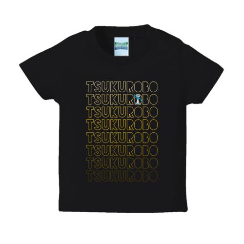 「TSUKUROBO様」のオリジナルTシャツデザイン
