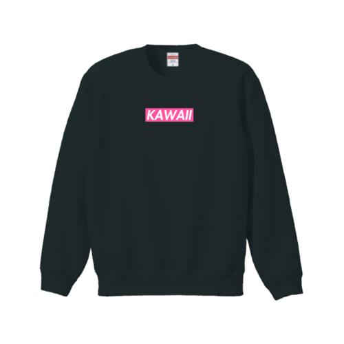 「KAWAII」ロゴボックスデザインのオリジナルスウェット