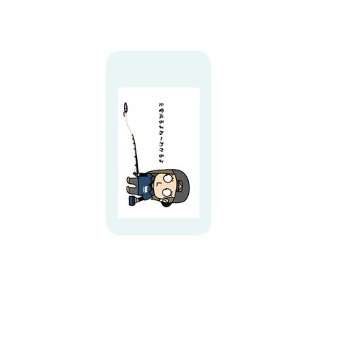 「充電減るよね~わかるよ」イラストデザインのオリジナルモバイルバッテリー