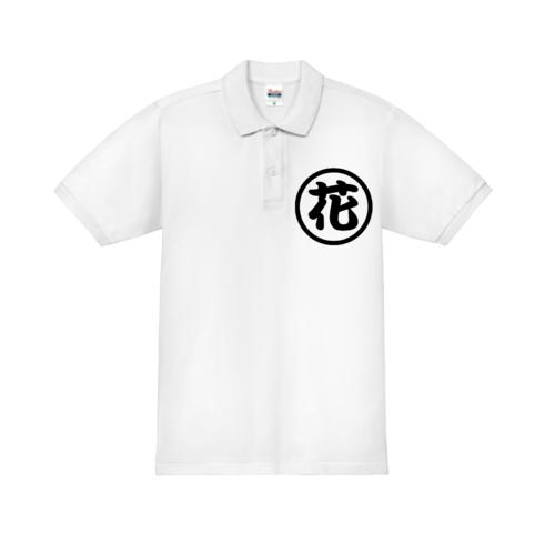 「花」ロゴデザインのオリジナルポロシャツ