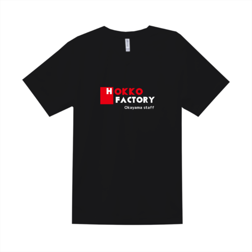 「HOKKO FACTORY Okayama staff様」のオリジナルTシャツデザイン