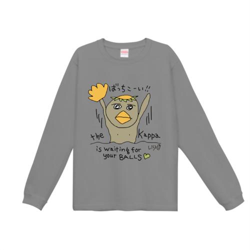 カッパのイラストでデザインしたオリジナルTシャツ