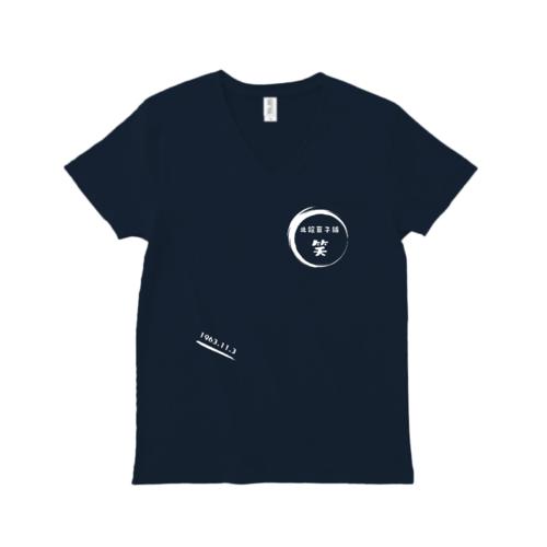 「北舘菓子舗様」のオリジナルTシャツデザイン