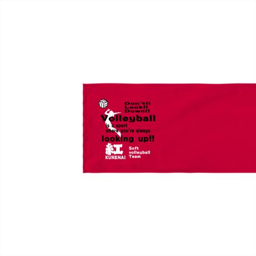 「紅 Soft Volleyball Team様」のオリジナルタオルデザイン