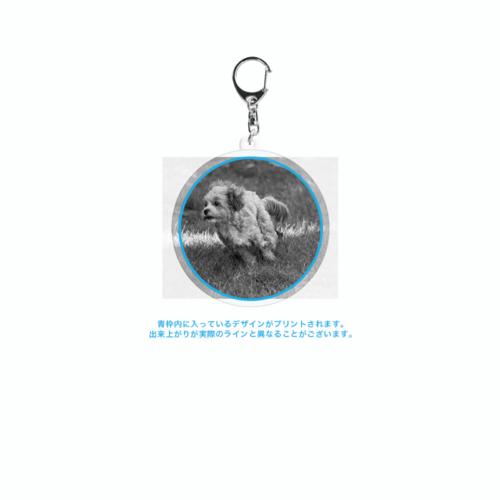 愛犬のモノクロ写真でデザインしたオリジナルキーホルダー