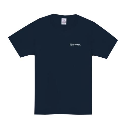 「ひらい鍼灸整骨院様」のオリジナルTシャツデザイン