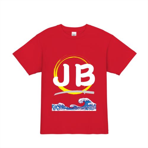 「JB」デザインのオリジナルTシャツ