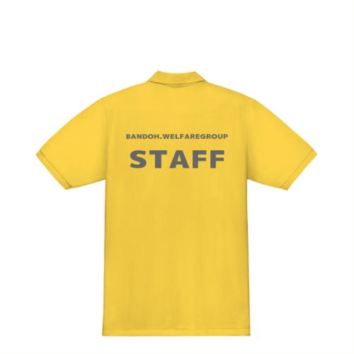 「バンドーウエルフェアグループ株式会社様」のオリジナルポロシャツデザイン