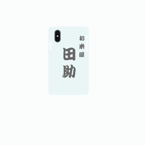 「お米屋 田助様」のオリジナルiPhoneケースデザイン