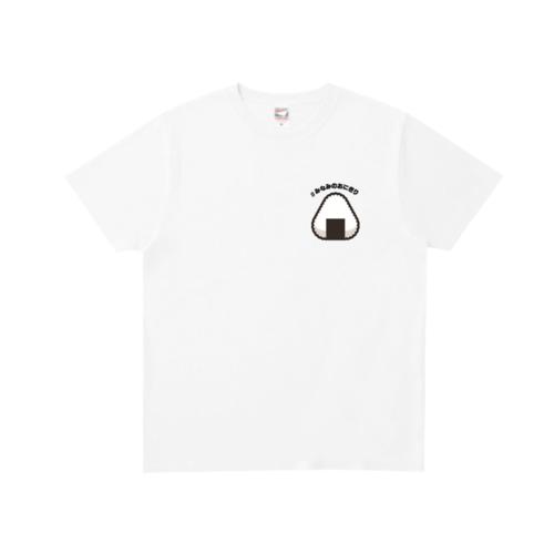 おにぎりのイラストでデザインしたオリジナルTシャツ