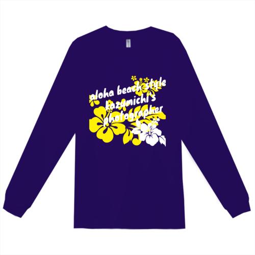 アロハデザインが素敵なオリジナルロングプリントTシャツ